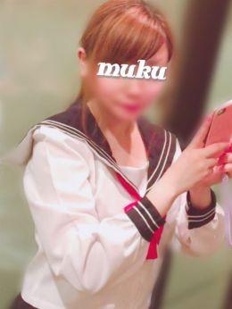 【体験】ひまり | 純・無垢 - 長岡・三条風俗