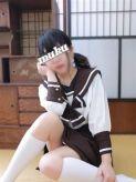 なるみ☆|純・無垢でおすすめの女の子