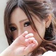 「★ご新規様限定・待機割★」03/17(金) 18:22 | Aroma Dione大阪店のお得なニュース