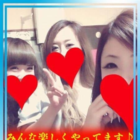 さら|G~秘密のスポット~ - 佐賀県その他派遣型風俗