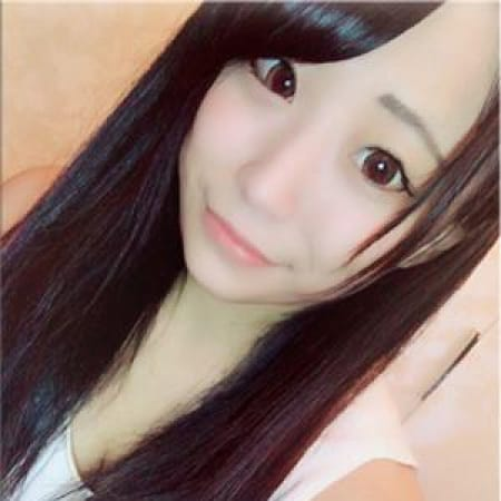 Yui ゆい
