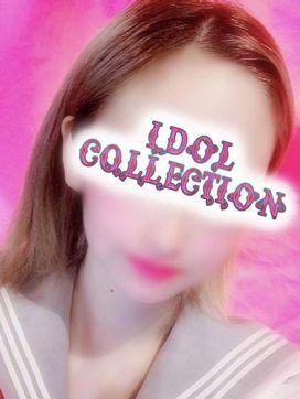 渡辺 アイドルコレクションで評判の女の子