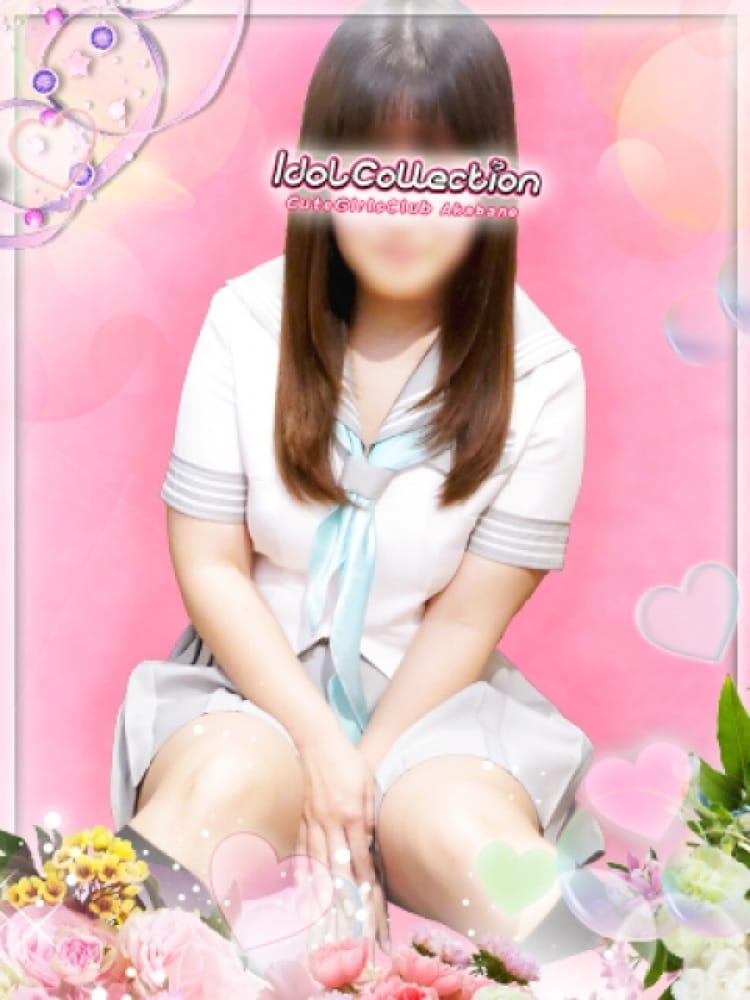 有村(アイドルコレクション)のプロフ写真1枚目