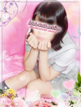 No.3 弥生 | アイドルコレクション - 池袋風俗