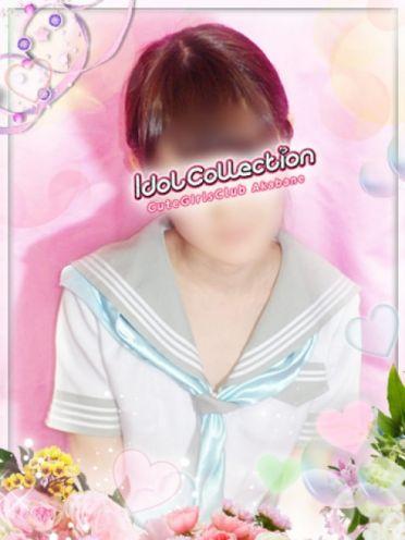 立花|アイドルコレクション - 池袋風俗