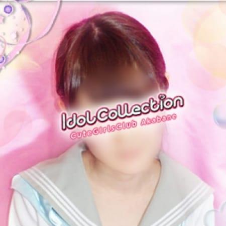 「最強メンツ!!」 | アイドルコレクションのお得なニュース