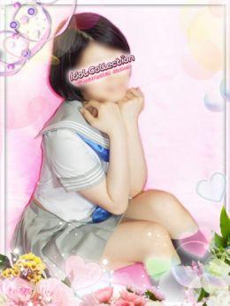 石田 | アイドルコレクション - 池袋風俗