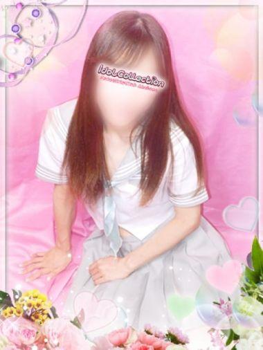 No.68 二宮|アイドルコレクション - 池袋風俗