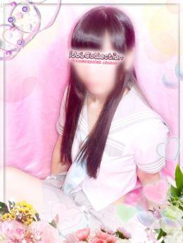 No.20 西島 | アイドルコレクション - 池袋風俗