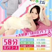 「1月イベント!!」12/30(日) 17:50   アイドルコレクションのお得なニュース