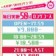 「華の金曜日です★☆★」01/18(金) 11:20   アイドルコレクションのお得なニュース