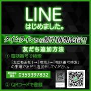 「LINE割」06/01(月) 23:30 | アイドルコレクションのお得なニュース
