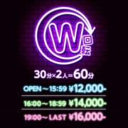 「W回転コース」10/30(金) 12:30 | アイドルコレクションのお得なニュース