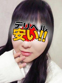 なっちゃん | デリヘル安い 町田駅前店 - 町田風俗