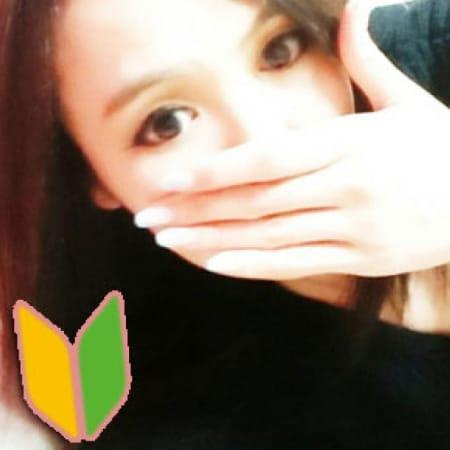 「おススメ!イベント情報」01/18(木) 03:38 | プティボヌールのお得なニュース