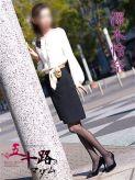澤木怜奈|五十路マダム横浜店(カサブランカグループ)でおすすめの女の子