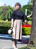 土田みく|五十路マダムエクスプレス横浜店(カサブランカグループ)でおすすめの女の子