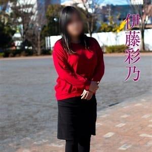 伊藤彩乃【若エロマダムは敏感マダム♪】