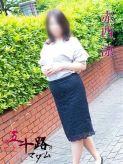 赤西涼|五十路マダム横浜店(カサブランカグループ)でおすすめの女の子