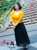 藤田かおり|五十路マダムエクスプレス横浜店(カサブランカグループ)でおすすめの女の子