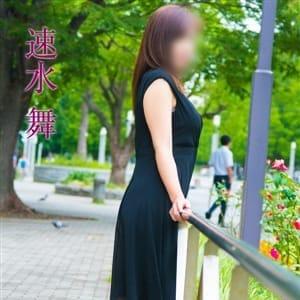 速水 舞 | 五十路マダム横浜店(カサブランカグループ) - 横浜風俗
