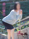 森山優花|五十路マダム横浜店(カサブランカグループ)でおすすめの女の子
