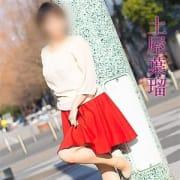 「今夜はどのマダムとアバンチュール??」03/18(日) 01:10 | 五十路マダム横浜店(カサブランカグループ)のお得なニュース