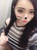 さき|PINK CATでおすすめの女の子