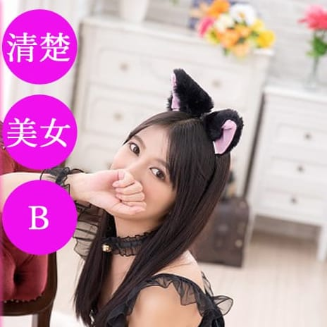 すず【見たまんま清楚で美人です!】 | PINK CAT(仙台)
