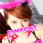 なつき|PINK CAT - 仙台風俗