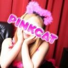 かぐや|PINK CAT - 仙台風俗