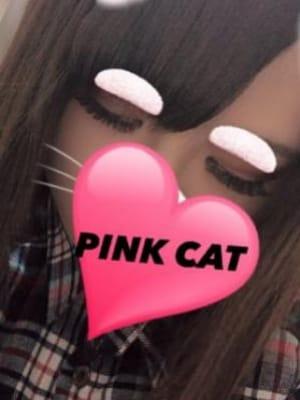 ひな|PINK CAT - 仙台風俗