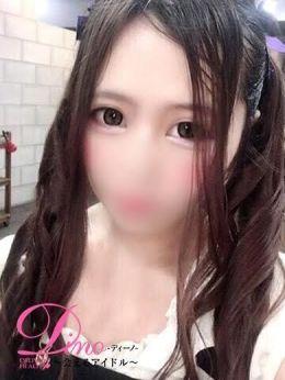 ミミ | ディーノ~会えるアイドル~ - 仙台風俗