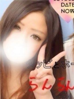 ラン | LIBRE 60分6500円 from G - 仙台風俗