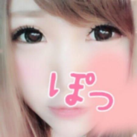 「60分6,500円!?」11/23(木) 17:59 | LIBRE 60分6500円 from Gのお得なニュース