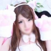 くるみニャン♡さんの写真