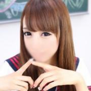ひなのニャン♡さんの写真