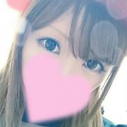 ちはる おとなのわいせつ倶楽部 渋谷店 - 渋谷風俗