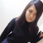 るい|おとなのわいせつ倶楽部 渋谷店 - 渋谷風俗