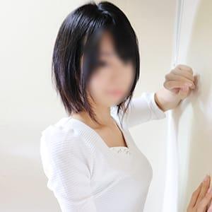るか【とんでもない美少女が入店!】 | おとなのわいせつ倶楽部 渋谷店(渋谷)