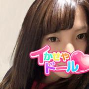 「ご新規さま特典」04/21(金) 12:58 | イかせやドール五反田店のお得なニュース