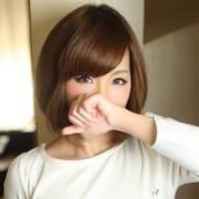 葵(あおい) LIBERTY LOVE 大阪 - 難波風俗