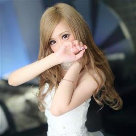 「【期間限定スペシャルイベント】」10/18(水) 05:15 | LIBERTY LOVE 大阪のお得なニュース