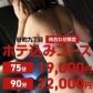 LIBERTY LOVE 大阪の速報写真