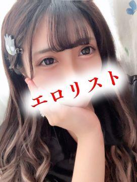 ★るな★|エロリスト東部店で評判の女の子