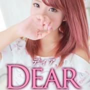 きらり|新大阪梅田デリバリーヘルスDear - 梅田風俗