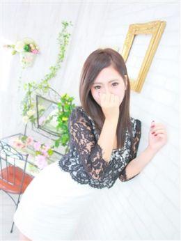 マリア | 新大阪梅田デリバリーヘルスDear - 新大阪風俗