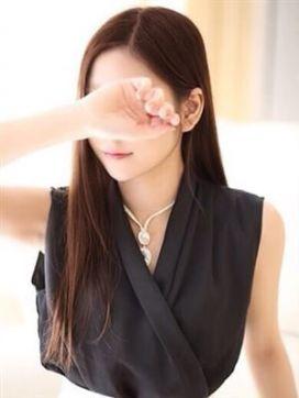 翼‐tubasa-|ゴールド リシャール福岡で評判の女の子