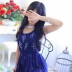 美咲希 (みさき)さんの写真