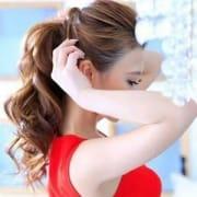 「最高級のキャストと優雅で贅沢でなひと時を」05/21(火) 03:12 | ゴールド リシャール福岡のお得なニュース